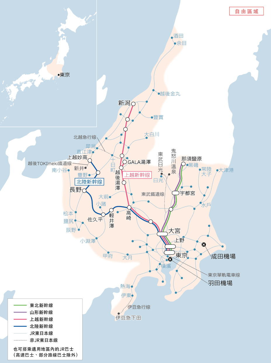available_route
