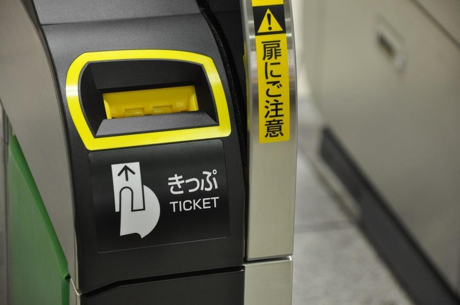 ticket_gate